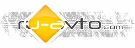 ru-avto.com - Авто обзоры - Новости и Статьи